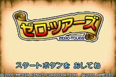 Mugen Kikou Zero Tours (J)(Eurasia) Title Screen