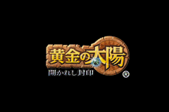 Ougon no Taiyo (J)(Eurasia) Title Screen