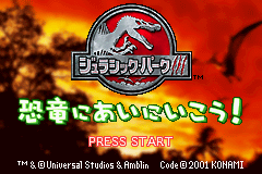 Jurassic Park III - Park Builder (J)(Eurasia) Title Screen