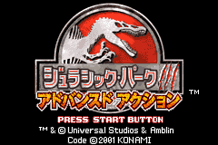Jurassic Park III - Advanced Action (J)(Eurasia) Title Screen
