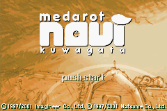 Medarot Navi - Kuwagata Version (J)(Eurasia) Title Screen