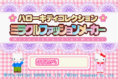 Hello Kitty Collection Miracle (J)(Lightforce) Title Screen
