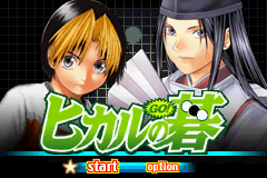 Hikaru no Go (J)(Independent) Title Screen