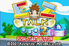 EZ-Talk 2 (J)(Cezar) Title Screen