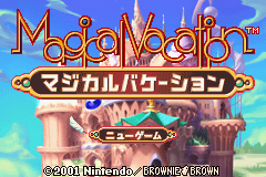 Magical Vacation (J)(Eurasia) Title Screen