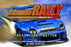 Advance Rally (J)(Eurasia) Title Screen