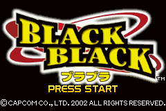 Black Black (J)(Nobody) Title Screen