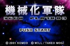 Kikaika Gunta - Mech Platoon (J)(Independent) Title Screen