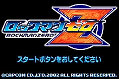 RockMan Zero (J)(Eurasia) Title Screen