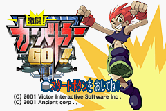 Gekitou! Car Battler Go! (J)(Rapid Fire) Title Screen
