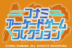 Konami Collector's Series - Arcade Advanced (J)(Cezar) Title Screen