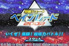 Beyblade - Ikuze! Gekitou! Chou Jiryoku Battle! (J)(Independent) Title Screen