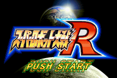 Super Robot Taisen R (J)(Eurasia) Title Screen