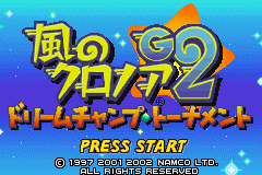Kaze no Klonoa 2 G2 - Dream Champ Tournament (J)(Eurasia) Title Screen