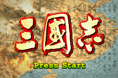San Goku Shi (C)(Independent) Title Screen