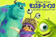 Monsters Inc. (J)(Independent) Title Screen