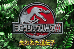 Jurassic Park 3 - DNA Factor (J)(Independent) Title Screen