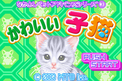Nakayoshi Pet Advance Series 3 Kawaii Koneko (J)(Chakky) Title Screen