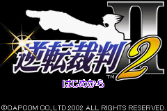 Gyakuten Saiban 2 (J)(HP) Title Screen