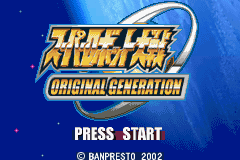 Super Robot Taisen Original Generation (J)(Eurasia) Title Screen