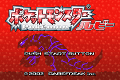 Pokemon Ruby (J)(GBANow) Title Screen