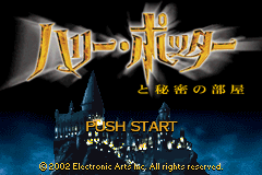 Harry Potter to Himitsu no Heya (J)(Evasion) Title Screen