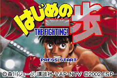 Hajime no Ippo - The Fighting (J)(Eurasia) Title Screen