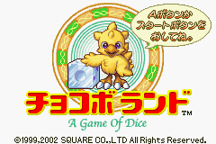 Chocobo Land - Game de Dice (J)(Mugs) Title Screen