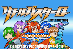 Little Buster Q (J)(Polla) Title Screen