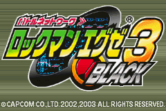 Battle Network RockMan EXE 3 Black (J)(Cezar) Title Screen