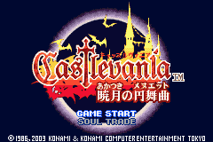 Castlevania - Minuet Of Dawn (J)(Eurasia) Title Screen