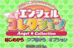 Angel Collection - Mezase! Gakuen no Fashion Leader (J)(Patience) Title Screen