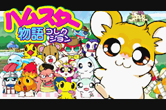 Hamster Monogatari Collection (J)(Rising Sun) Title Screen