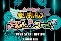 Shin Megami Tensei - Devil Children - Puzzle de Call (J)(BatMan) Title Screen
