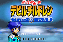 Shin Megami Tensei - Devil Children 2 - Koori no Sho (J)(Rising Sun) Title Screen