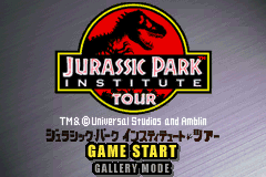 Jurassic Park Institute Tour (J)(Rising Sun) Title Screen