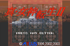 Shin Megami Tensei 2 (J)(Rising Sun) Title Screen