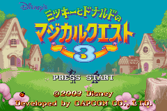 Disney's Magical Quest 3 Starring Mickey and Donald (J)(Eurasia) Title Screen
