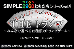 Simple 2960 Vol. 4 - The Trump (J)(Rising Sun) Title Screen