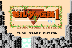 Famicom Mini - Vol 5 - Zelda no Densetsu (J)(Rising Sun) Title Screen