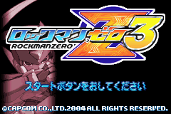 Rockman Zero 3 (J)(Eurasia) Title Screen