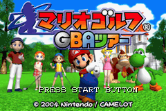 Mario Golf - Advance Tour (J)(Eurasia) Title Screen