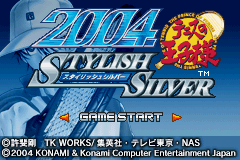 The Prince of Tennis 2004 - Stylish Silver (J)(Rising Sun) Title Screen