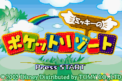 Mickey no Pocket Resort (J)(Caravan) Title Screen