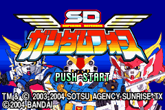 SD Gundam Force (J)(Independent) Title Screen