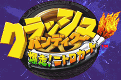 Crash Bandicoot Bakusou! Nitro Kart (J)(Caravan) Title Screen