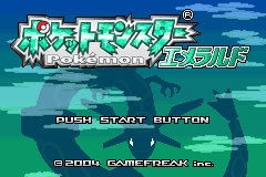 Pokemon Emerald (J)(Independent) Title Screen