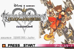Kingdom Hearts - Chain of Memories (J)(Caravan) Title Screen