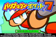 Power Pro Kun Pocket 7 (J)(Caravan) Title Screen