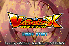 Vattroller X (J)(WRG) Title Screen